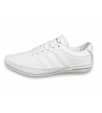Adidas Porsche Design Carrera S White Edition